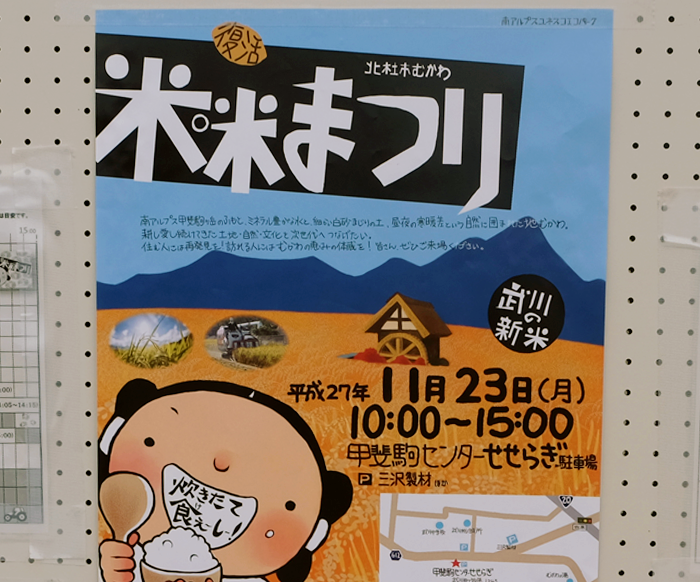 01_DSCF7648