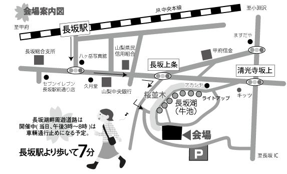2016_nagasaka_yozakura-map
