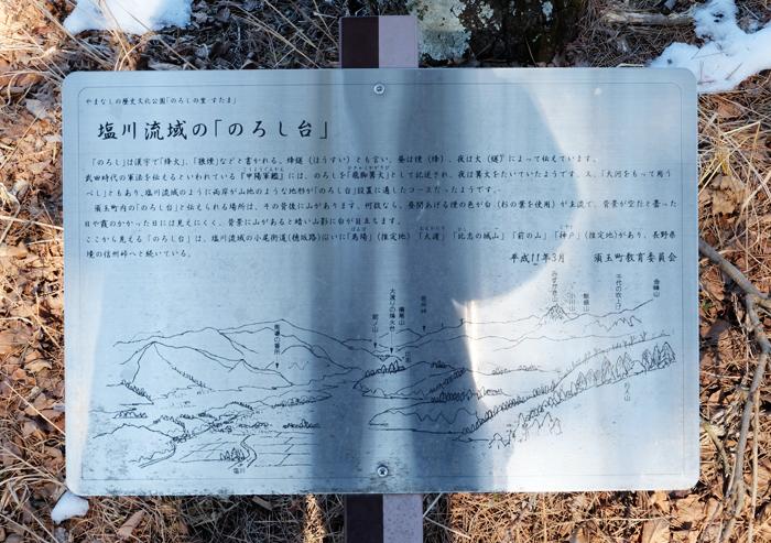 shishiku_12
