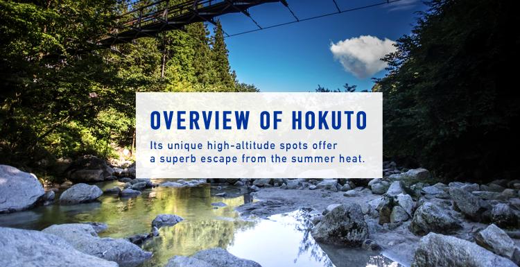 overview of hokuto