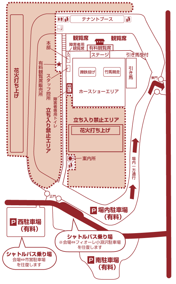 horseshow_map01