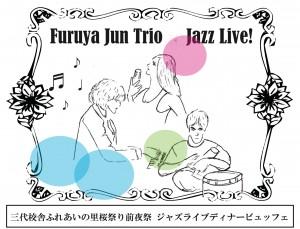 furuyajuntrio_jazzlive