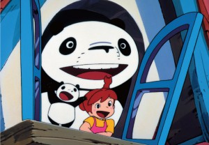 ss_panda