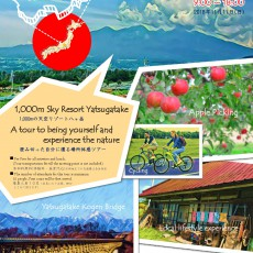 1,000m Yatsugatake Sky Resort A tour to being yourself and experience the nature 1