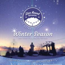 winterseason2018-2019_flyer-001