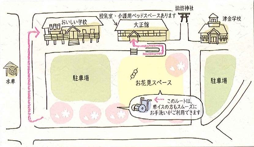 津金さくら祭り 出店 (2)