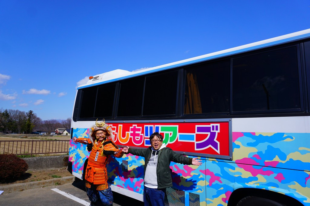 もしもツアーズ 山高神代桜 (2)