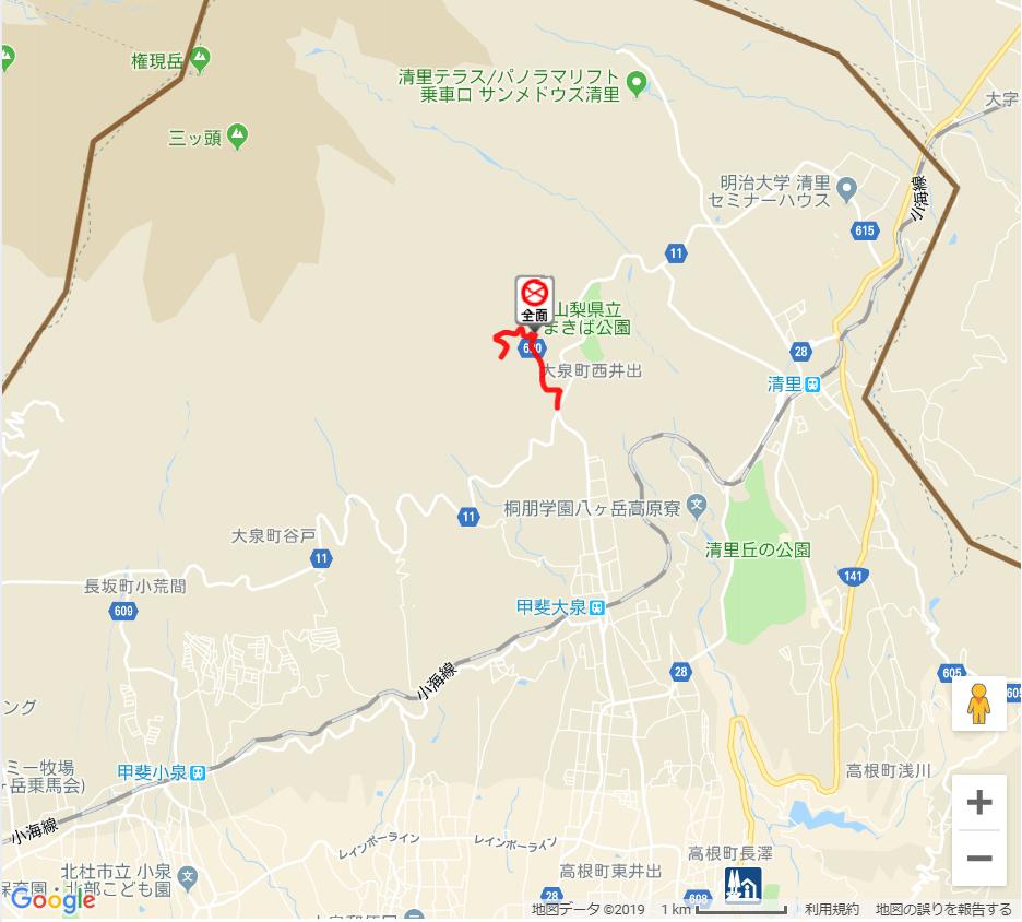 県道620号 通行止め2019.8.3