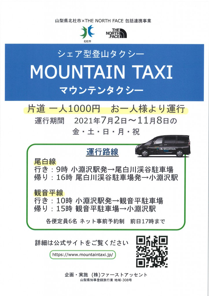 M-Taxi